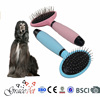 Easy Use Convenient Use Dog Grooming Brush Dog Brush