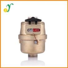 LXH-15S volumetric pulse output water flow meter