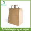 Fashion most popular euro tote gift paper bags