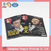 Wholesale Cheap Japan Free Adult Businessman Magazine Printing