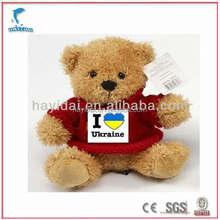 Best made plush bear plush toy animal