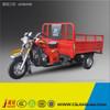 Heavy Duty Dirt Bike 200cc, 3 Wheel Car For Sale