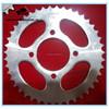 TVS Motorcycle Sprocket Transmission Kit 428-41T-13T/14T ; TVS Motorcycle Parts