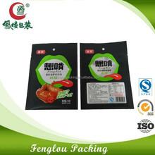 New product custom plastic food grade customized plastic bag
