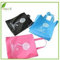 cheapest price promotional gift foldable non woven gift bag
