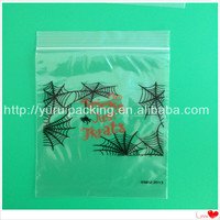 LDPE Zipper Bag for Packing children Gifts