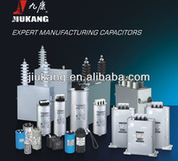 Electronic Components JKCN Brand AC Capacitor with UL, CQC & CE Approval
