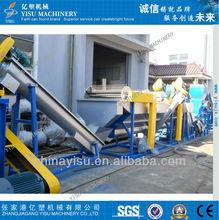 PP PE waste plastic film washing machine/recycling line