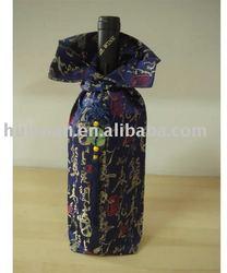 Good gift Wine Bottle Cover 038