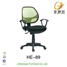attractive design laptop chair