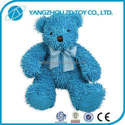 Cheap Wholesale small stuffed teddy bears