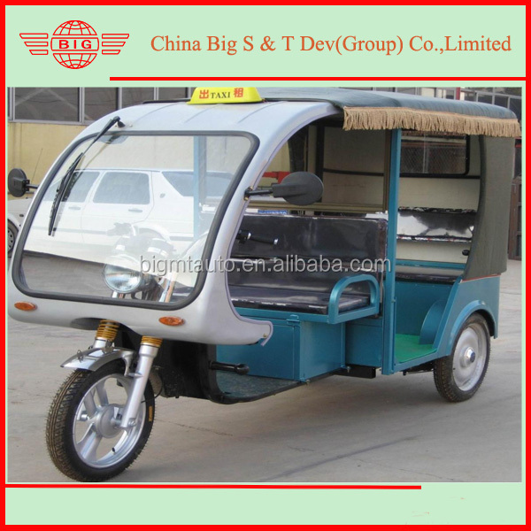 2014 new 1-1.5KW electric three wheel motorcycle for passenger