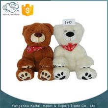 Wholesale cheap plush bear toy for 200cm high quality plush teddy bear