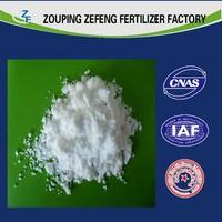 Urotropine/Hexamine 99.5% min with competitive price