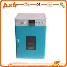 environmental protection Good service suppliers drying oven, drying equipment, drying machine