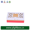 cake box for macaron alibaba china trade assurance supplier yifeng custom wholesale