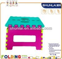 Munchkin Plastic Folding Stool,Foldable Step Stool For Easy Fold