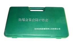 "Гаечный ключ Bo Fang Br 1/2"" Dr 17pcs 1/2""Dr Socket Set 17pcs"