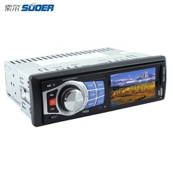 Suoer New Car MP5 Player DC12V Build-in Radio FM Stereo Tuner Music Player with Factory Price