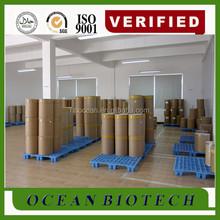 China top factory supply Aztreonam/C13H17N5O8S2/78110-38-0