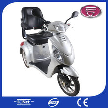 Mobility scooter motorcycle with seat/good quality 3 wheel mobility scooter/new patent folding mobility scooter
