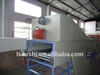 Hot Selling Fushi Brand fruit & vegetable sorter machine ISO 9001:2008
