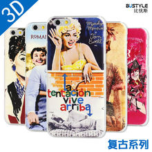 Bustyle Elegant Retro Pattern 3D Effect Cases For Apple iPhone 6 6Plus 5 5s 5c 4