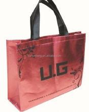 cartoon laminated non woven bag 2012 cartoon pp laminated bag wholesale sunon wovenly jute wine bag