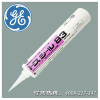 neutral mouldproof project waterproof silicone sealant