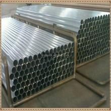aluminium for umbrella