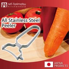 High Quality Peeler High Quality Kitchen Tools High Quality Home Use Tools