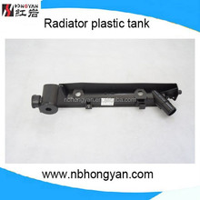 RADAITOR PLASTIC TANK FOR CAR AUTO PARTS