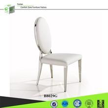 B8029G 2015 modern home goods model white dining chair