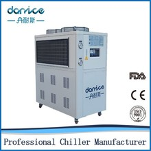 High Quality CE certification electronic expansion valve 2ton trane air cooled scroll chiller