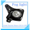 Best selling products for Toyota parts Hiace 2012 car fog light