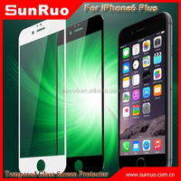 The 1st manufacturer reducing SAR anti RF radiation glass screen protector for iphone 6