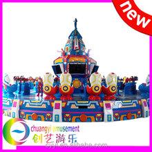 2015 new Park amusement rides for sale Star Commond