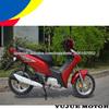 /p-detail/populares-cub-motocicleta-110cc-300000540143.html