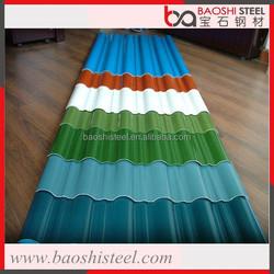 Baoshi Steel leak proof decorative outdoor metal roof canopy