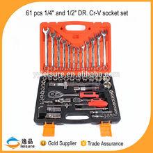 China 61pcs Professional Grade Cr-V 1/4 inch 1/2 inch Dr Car Tool Kit