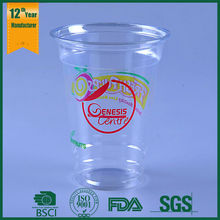 plastik cup,cup drinking