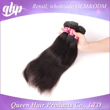 18inch straight real tangle free brazilian virgin human weave unprocessed double strands hair