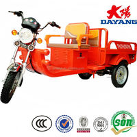 cheap price heavy load electric tricycle price