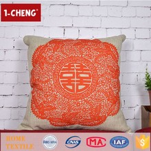 2015 Creative Fashion Chinese Style Design Cushion Home Decorative Cushion Cover,Cheap Wholesale pillows Cover