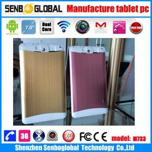 7inch android tablet without sim card android tablet pc 800X600 1024X600
