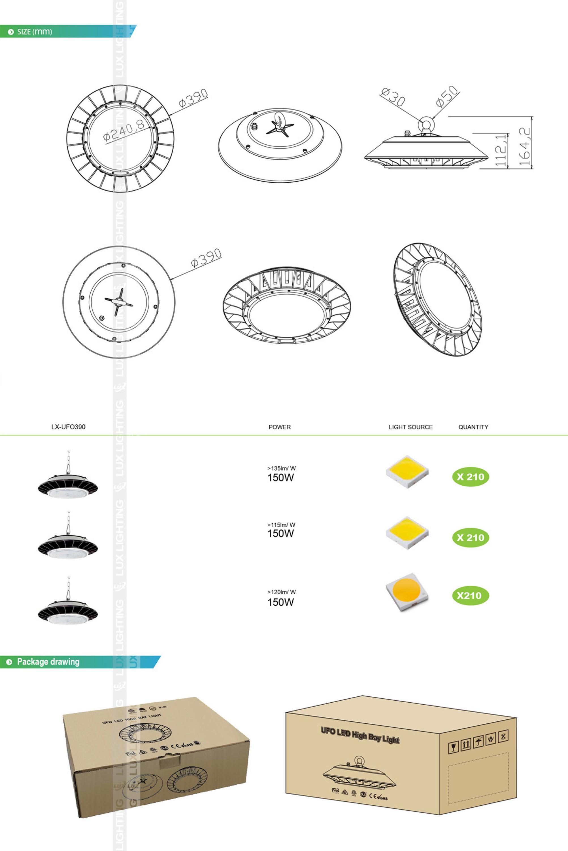 LX-UFO390-150W-05.JPG