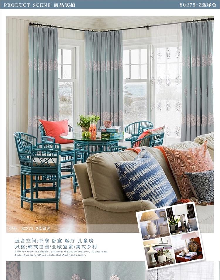 warehouse curtain fabric China hot selling curtain design embroidery curtain fabrics