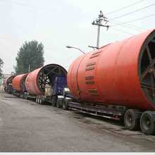 cement qualified kiln active lime rotary kiln calcined bauxite rota with 5 years Warranty