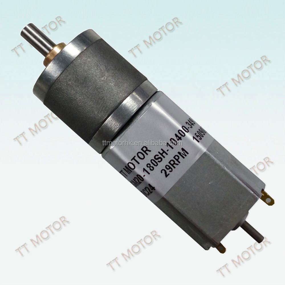 20mm Electirc Dc Motor Small Brushes 12v Buy Dc Motor