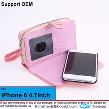 Wholesale Zipper Purse Pouch Man and Woman Wallet Supper Magnetic Detachable Phone Back Cover For iPhone 6